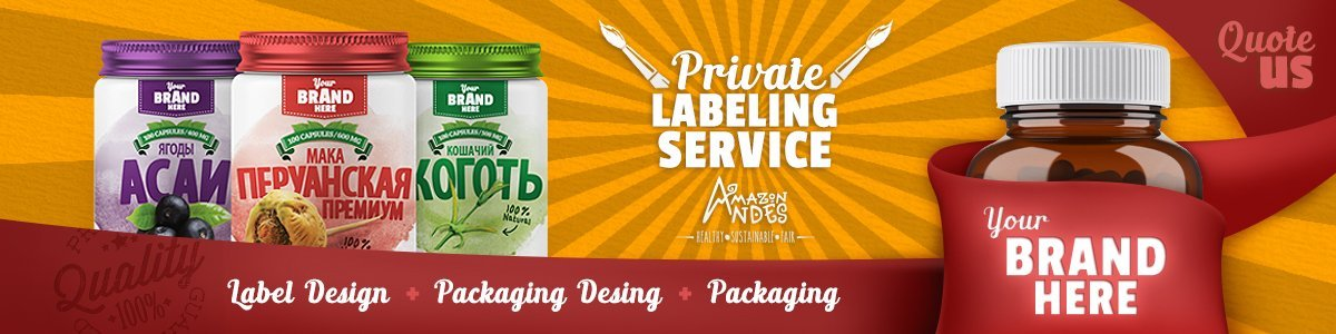 maca private labelling service